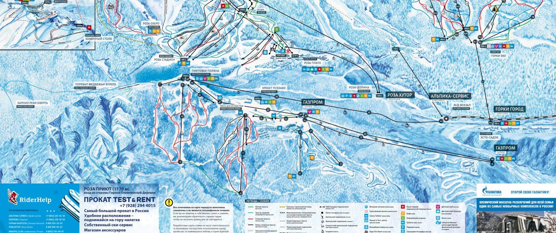 Estación de esquí de Krasnaya Polyana en Sochi