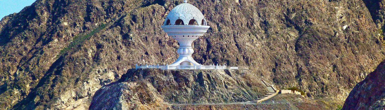 Mezquita de incienso en Omán, un viaje exclusivo de Bhárad
