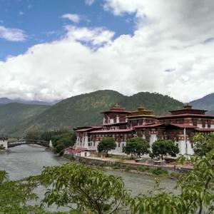 Fortaleza de Punakha
